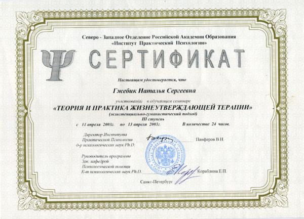 08-copy