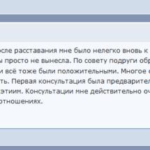 Наталия Гжебик отзывы
