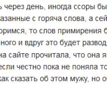 Наталья Гжебик психолог отзывы 67