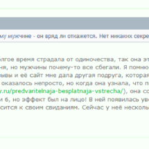 Отзывы о психологе Наталии Гжебик