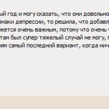 Психолог Наталья Гжебик отзывы 24