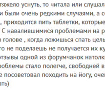 Психолог Наталья Гжебик отзывы 26