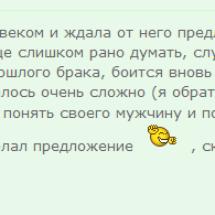 психолог Наталья Гжебик отзыв